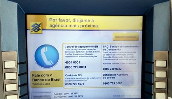 Banco-do-Brasil-Jaicós-4