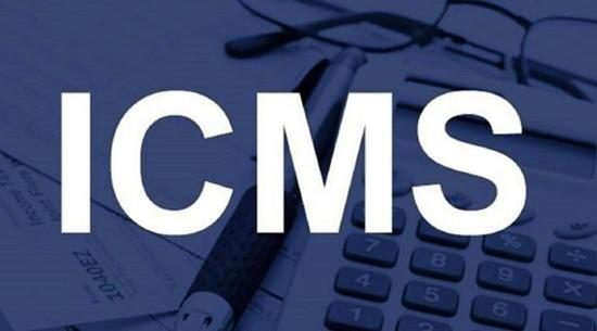 ICMS-768x340